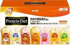 Meiji - Protein Diet