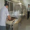 microwave drying/Mushroom dust sterilizer machin 4