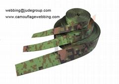 pixel camo webbing,digital pixelated camouflage webbing, Pixelised camo webbing