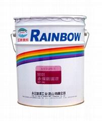 永記造漆虹牌塗料防腐塗料