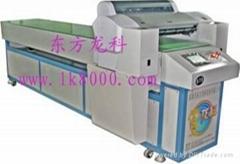 How much money flatbed printer