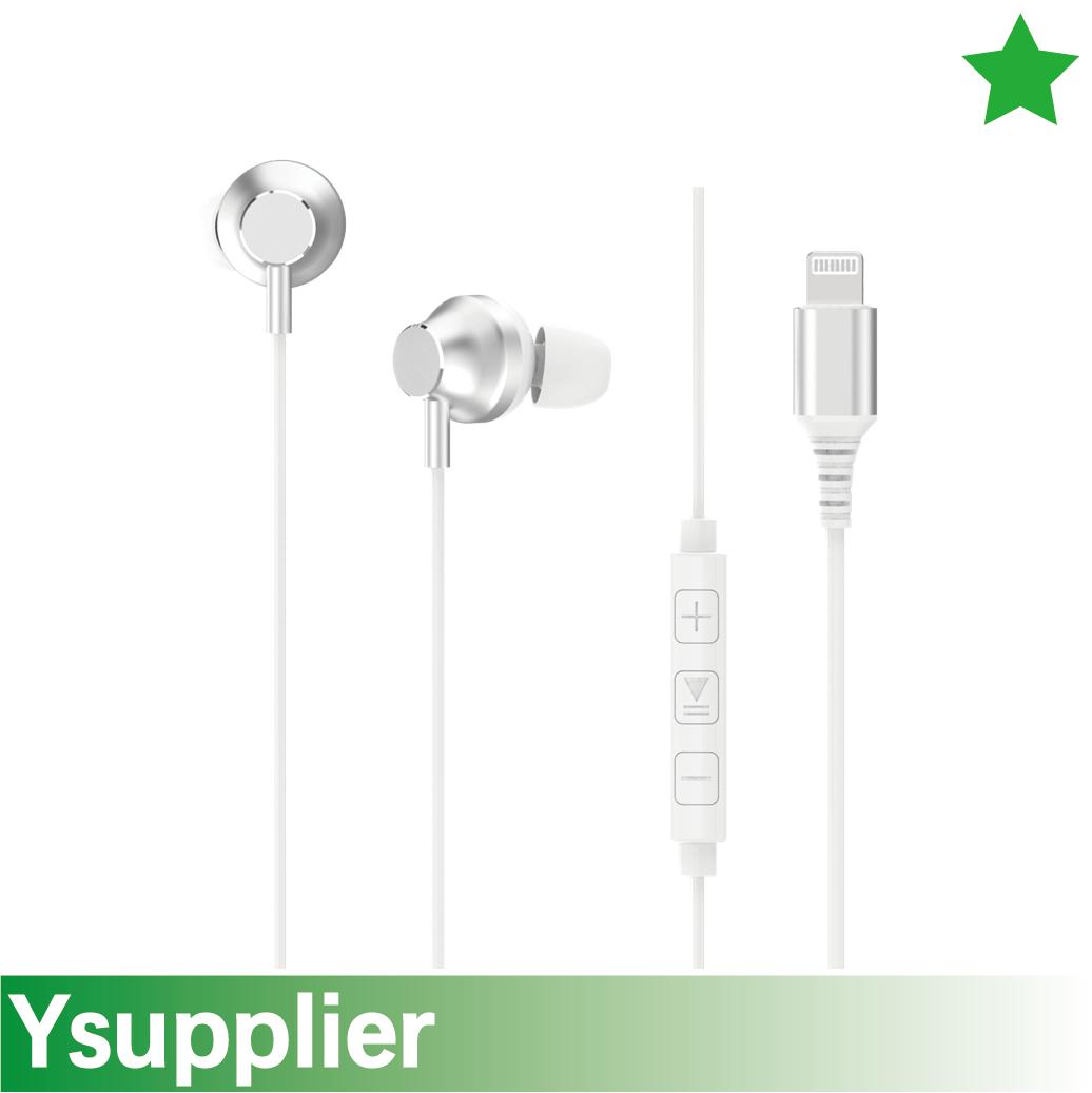 In-Ear iPhone Lightning Headphone, earphone, earbud with  inline controller