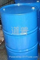 日本出光環保異構烷烴溶劑油