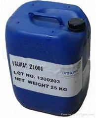 優美科復合金屬催化劑ZB1001