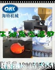 生物质颗粒熔铝炉
