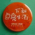 马口铁徽章
