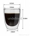 80ML Double-Walled Pyrex Espresso Glass