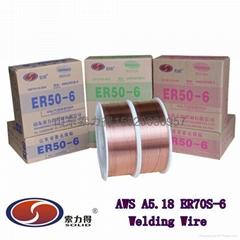 mig welding wire er70s-6/sg2