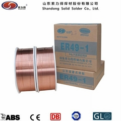 mig welding wire er70s-7/sg3