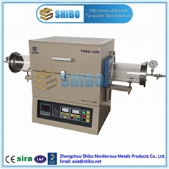 Factory Supply Laboratory vacuum tube furnace