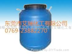 水溶性硅油
