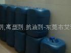 塑胶颜料扩散油