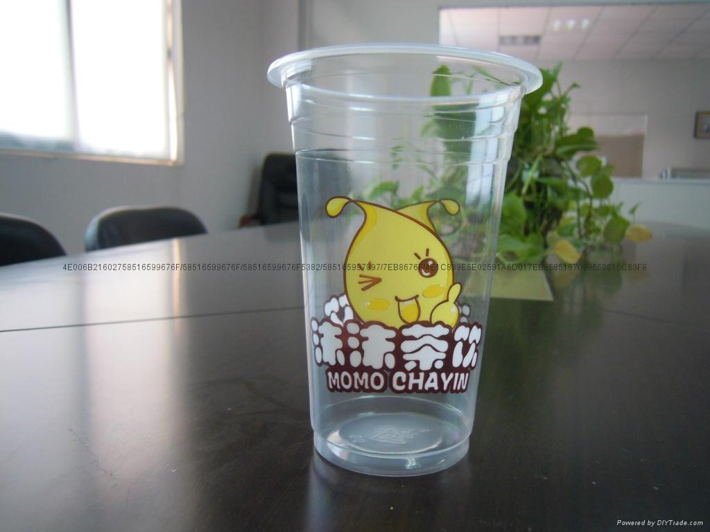 520CC奶茶塑料杯 1