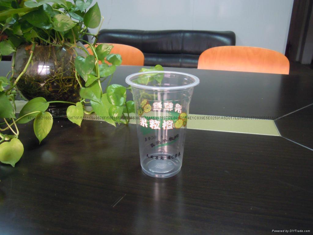 520CC奶茶塑料杯 3
