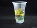 520CC奶茶塑料杯 4