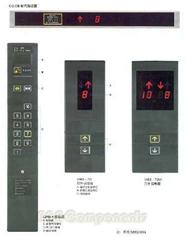 elevator Control panel,calling box(elevatorparts)