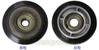 step roller(Escalator components) 1