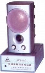 Elevator Computer Voice Announcer (elevatorparts)