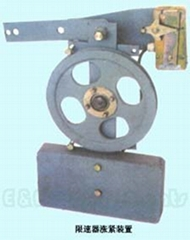 Governor tension pulley