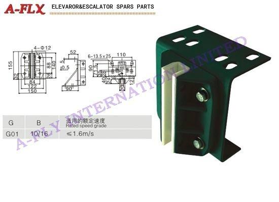 Type:GS-037  Elevator guide shoe