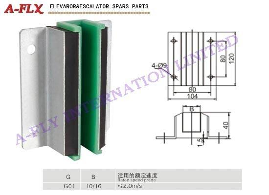 Type:GS-039  Elevator guide shoe