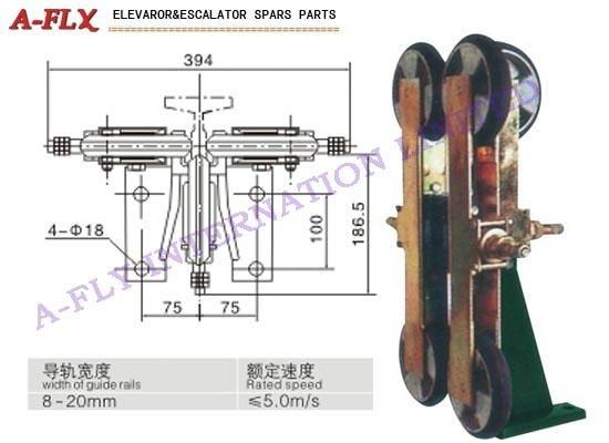 Type:GS-041  Elevator guide shoe