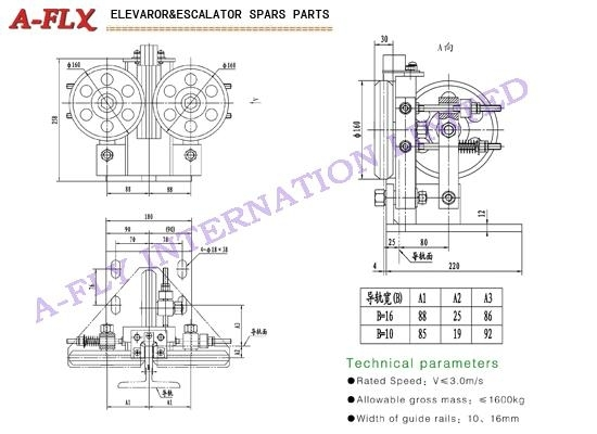 Type:GS-051,Elevator roller guide shoes