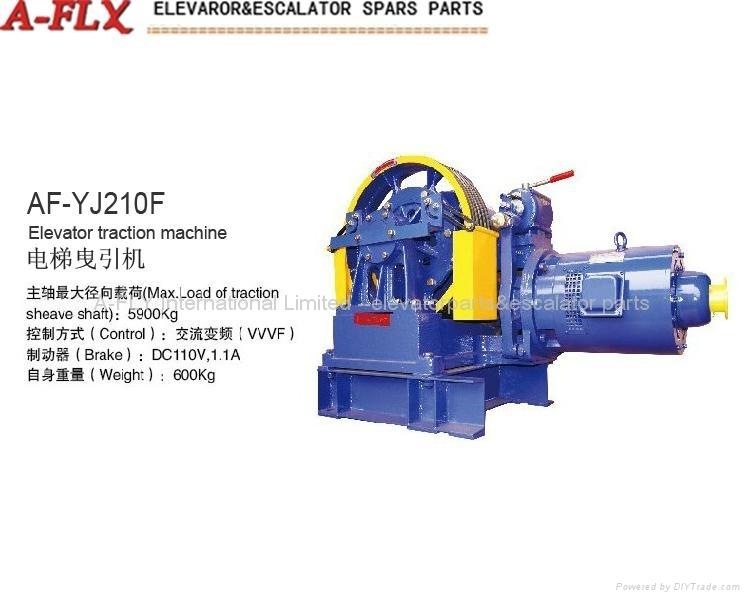 AF-YJ210F(800Kg~1000Kg,0.5m/s~1.0m/s)