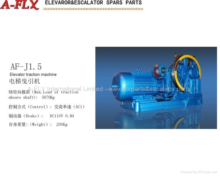 AF-J1.5(100-300Kg)