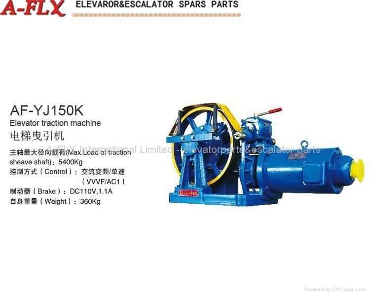 AF-YJ150K(500-1000Kg,0.5-1.0m/s)