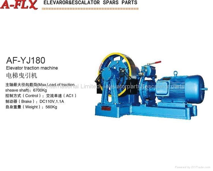 AF-YJ180(800-2000Kg,0.35-0.5m/s)