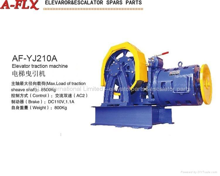 AF-YJ210A(800-2000Kg,0.5-1.0m/s)