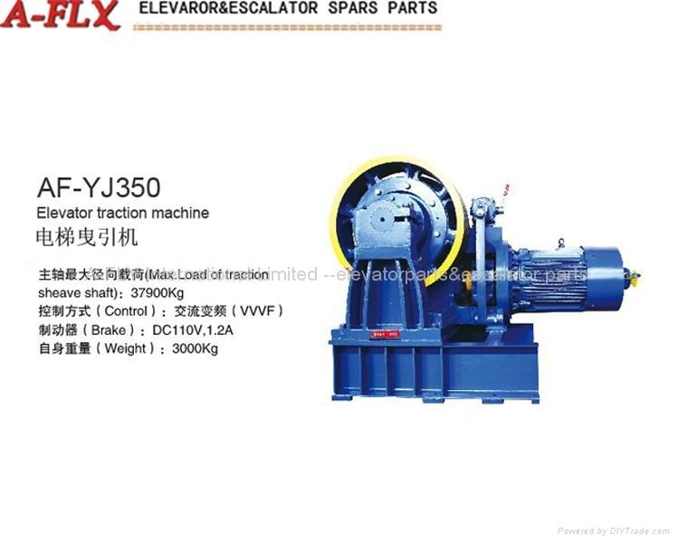 AF-YJ350(3500-7000Kg,1.0-2.0m/s)