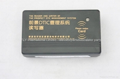 PI500 IC card reader Suitable for many type elevator