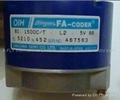 TS5246N160 Tamagawa Encoder For Hitachi