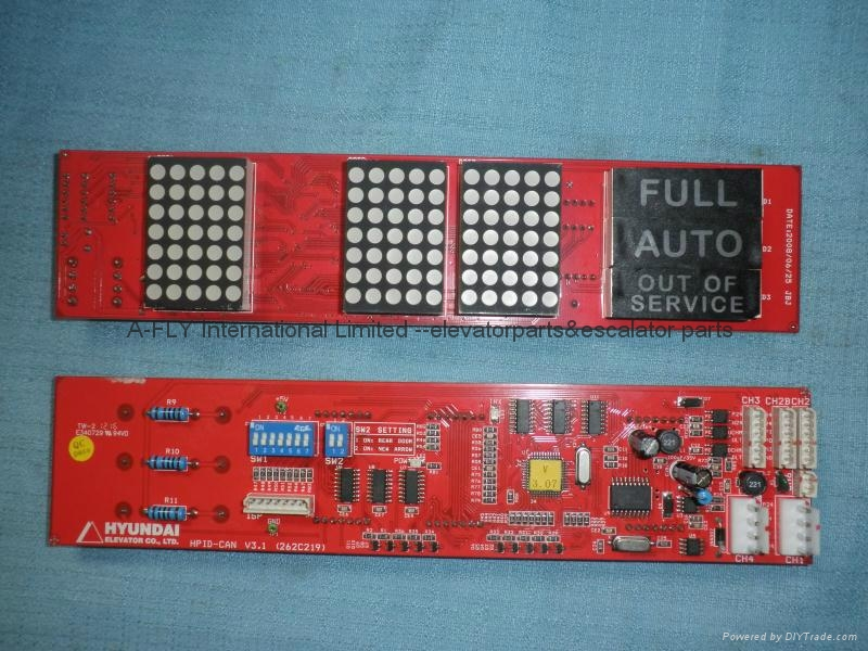 HPID-CAN(3.1) Electronic Circuit Board For Hyundai Elevator Spare Parts 1