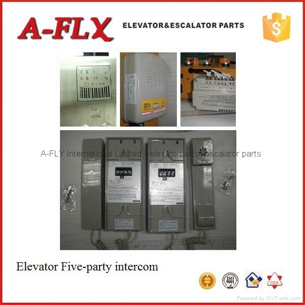 電梯五方通話對講機 1