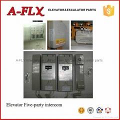 電梯五方通話對講機