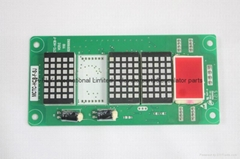 PCB Assembly MCTC-HCB-F Elevator Parts