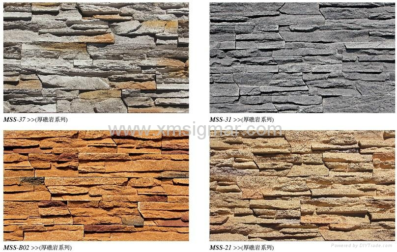 Thin Reef Series Culture Stone Decoration Stone Natural Stone 2