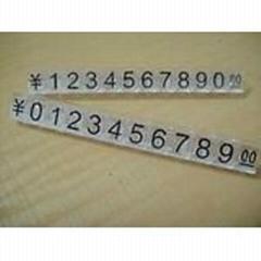 手錶首飾數字價格牌