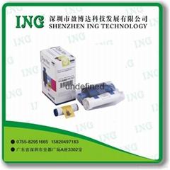 美吉卡ID卡打印機彩色帶MA300色帶