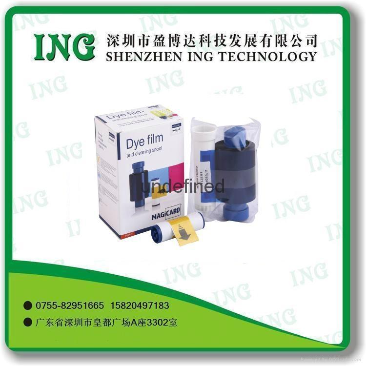 美吉卡ID卡打印机彩色带MA300色带 2