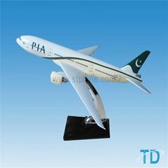 B777-200 Pakistan PIA Livery 1:100 64cm novelty gift