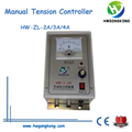 手動張力控制器 2