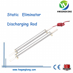 static eliminator discharging rod