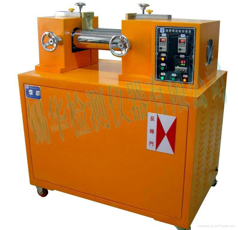 XH-401AO Hot rolling mill for lab 2