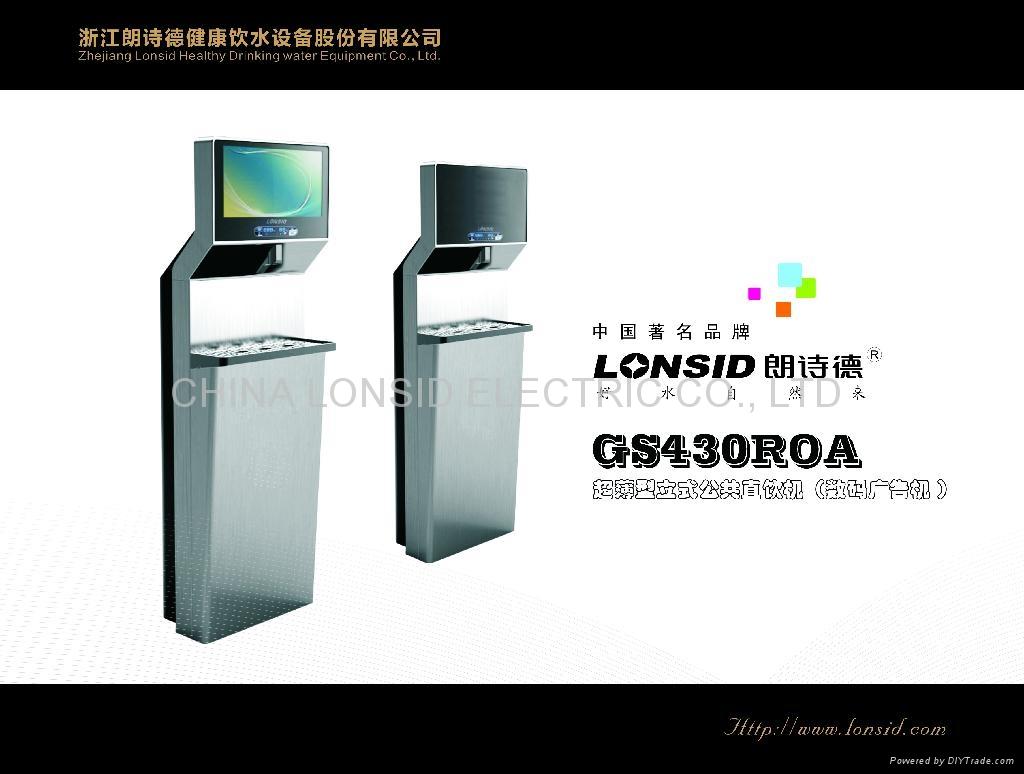 多功能超薄立式不鏽鋼直飲機(帶多媒體播放功能) 2