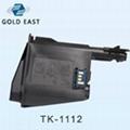 compatible black kyocera TK1112 laser printer toner cartridges