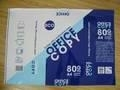 The most multipurpose printing paper 80g